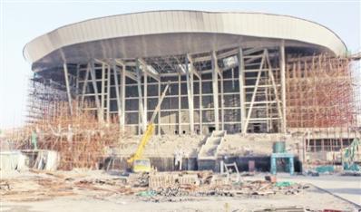 新区体育馆工程进展顺利