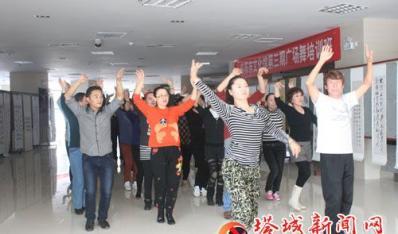 廣場舞培訓