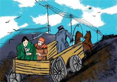 践行群众路线漫画