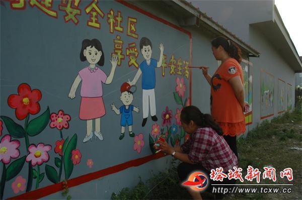手绘家庭四人和谐照片