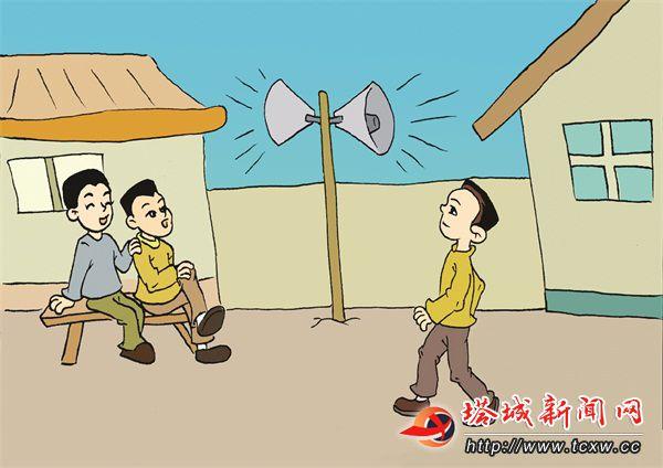 喇叭宣传漫画图片素材