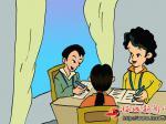 帮助贫困家庭儿童