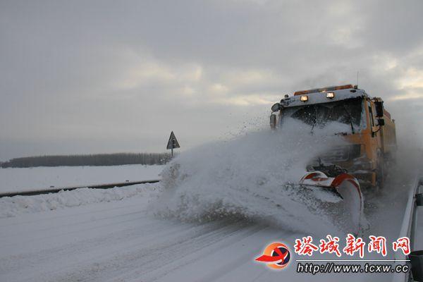 塔城公路管理局塔城分局冬季除