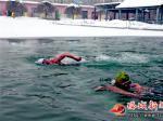2017迎新年塔城冬泳全疆邀请赛掠影