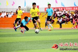 自治区高中学生校园足球联赛开赛