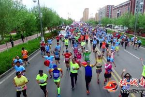 2017第二届新疆乌苏国际马拉松赛开赛