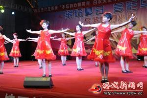 乌苏百日文化广场活动启动