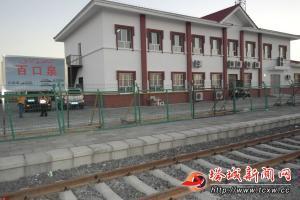 克塔铁路首个车站即将开通使用