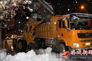 环卫工人连续作战30小时清积雪