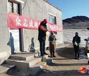 """裕民县:党员志愿服务队""""疫""""线为民服务"""