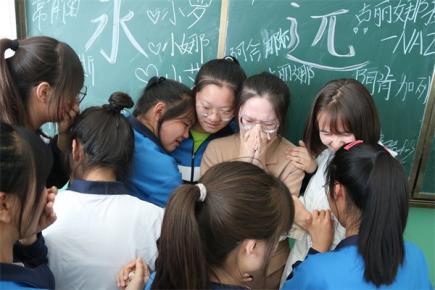 用心支教 静待花开——送别哈尔滨师范大学第五届研究生支教团掠影